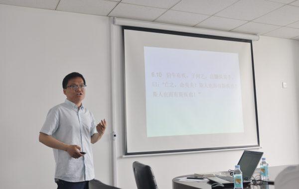 沧州孔子学会第四期传统经典读书会举行