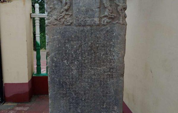 距今五百余年古石碑在献县被发现