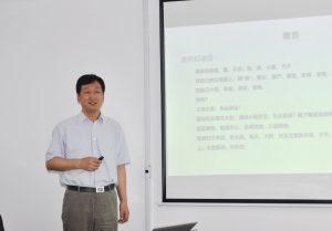 沧州孔子学会第五期传统经典读书会举行