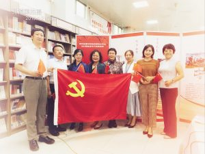 沧州孔子学会庆祝新中国成立70周年主题读书会举行