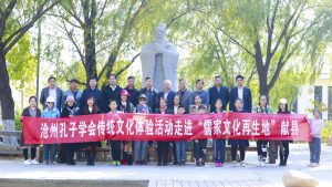 """走进""""儒家文化再生地""""献县•第二期传统文化游学体验活动举行"""